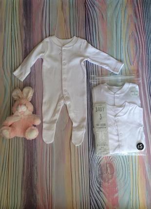 Человечики для новороджених