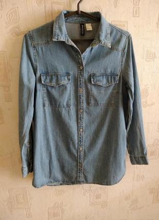Рубашка джинсовая длинная весна/осень