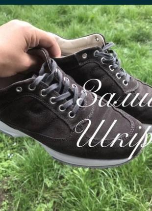 Фірмові шкіряні замшеві кросівки кроссовки преміум якості