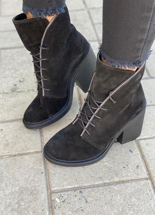 Деми ботинки материал : натуральная замша
