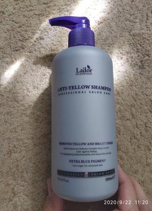 Шампунь для устранения желтизны волос lador anti-yellow shampoo