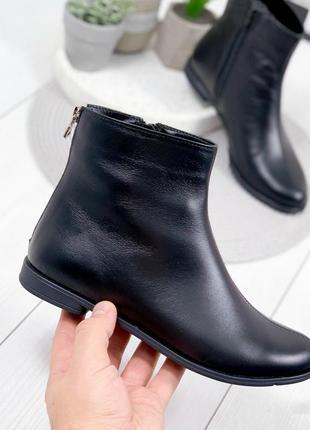 Женские ботинки черные на низком ходу натуральная кожа bbs 1-2