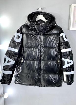 Зимняя куртка тёплая куртка осенний пуховик