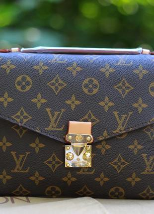 Сумка луи витон, сумочка louis vuitton