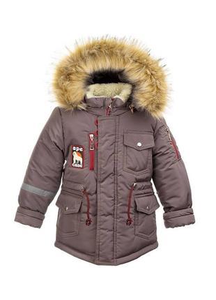 Р. 26-32 стильная зимняя куртка для мальчика