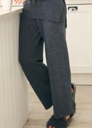 Широкие прямые вязаные брюки штаны шерсть кашемир next