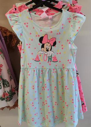 Платье летнее 2в1