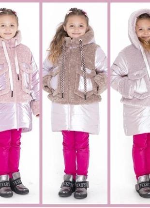 Зимняя шуба-пальто-пуховик