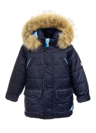 Стильная зимняя куртка на мальчика