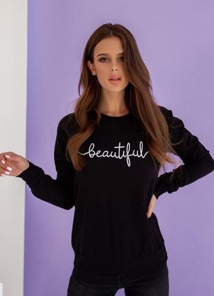 Модный свитшот женский кофта с рукавом реглан принт надпись beautiful s, m, l