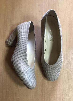 Туфли-лодочки,нюдовые