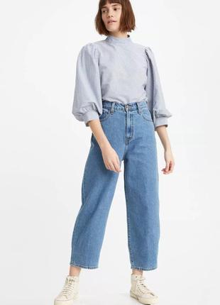 Levis premium balloon jeans 28/28