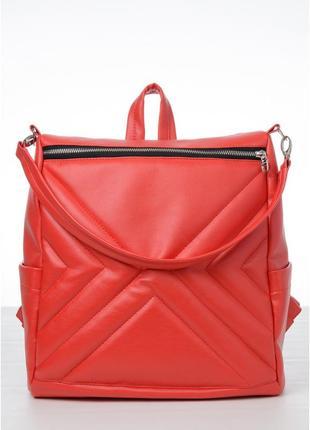 Рюкзак sambag trinity червоний