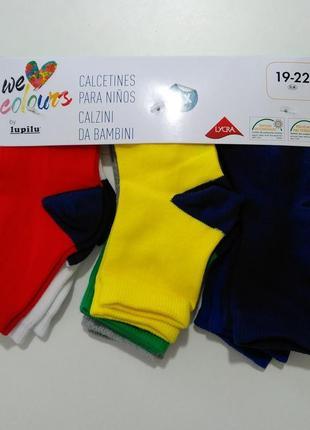 Детские носки набор из 7 пар lupilu