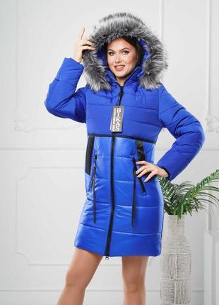 Женская зимняя куртка, искусственный мех. размеры от 44 до 58. цвет электрик.