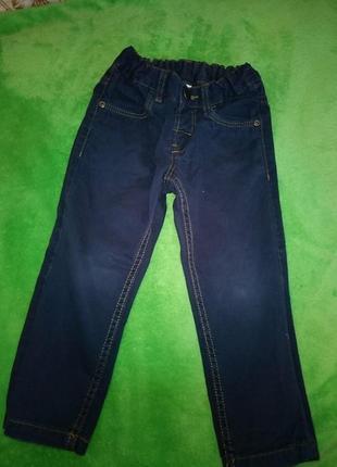 Брючки джинсы palomino с утяжкой