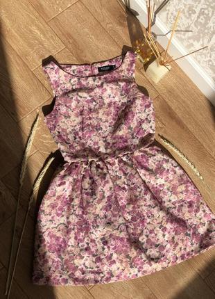 Платье с люриксовой ниткой