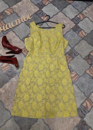 Стильное платье размер 3xl