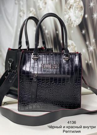 Крутая, стильная новинка🌹 сумка екокожа