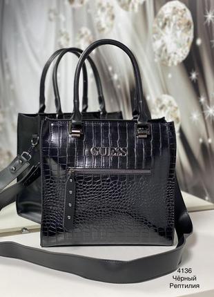 Стильна, крутая новинка🌹 сумка екокожа❤️
