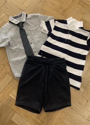 Шорты, поло и рубашка