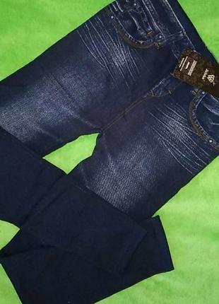 Бесшовные джинсы на махре jujube