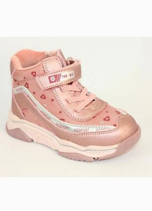 Демисезонные ботинки сапоги осенние в тмсказка (weestep) mb01198