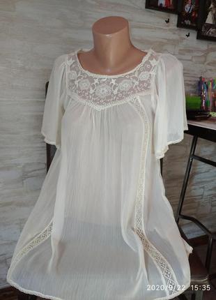 Шикарная блуза!!!
