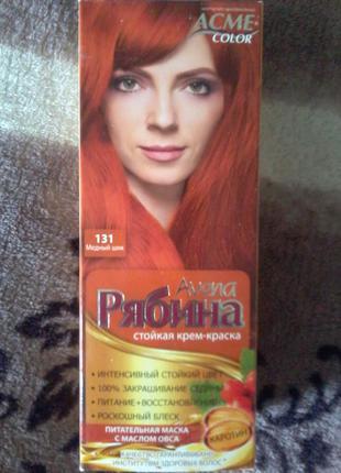 Фарба для волосся «рябина». рудий. краска для волос, рыжий.