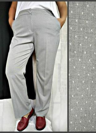 Светло-серые брюки в крапинку