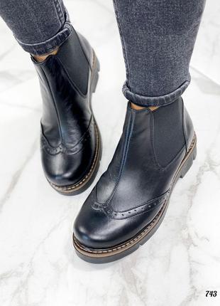 Ботинки челси натуральная кожа