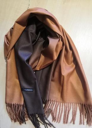 Двухсторонний кашемировый шарф, палантин cashmere золотисто- чёрный