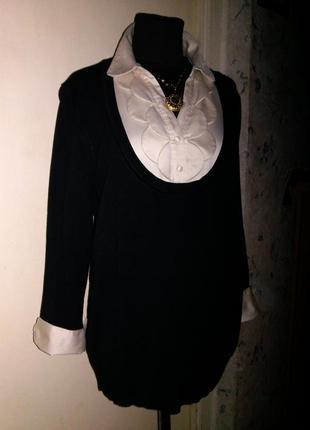 Очаровательная,тёплая,блузка-джемпер-обманка,офисная-нюдовая,большого размера,next