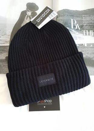 Двухслойная шапка рельефной вязки из мягкой пряжи, h&m! оригинал, из германии!