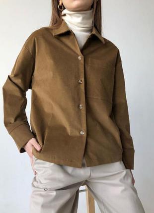 Вельветовая рубашка сорочка горчичная гірчична оверсайз теплая тепла куртка коричневая