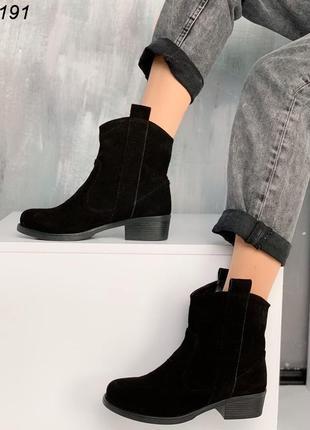 Новые женские демисезонные замшевые  чёрные ботинки