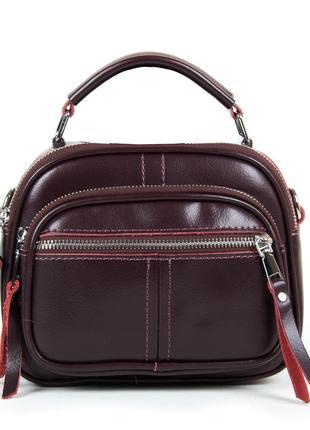 Стильная женская сумка-клатч через плечо, натуральная кожа, три наружных кармана