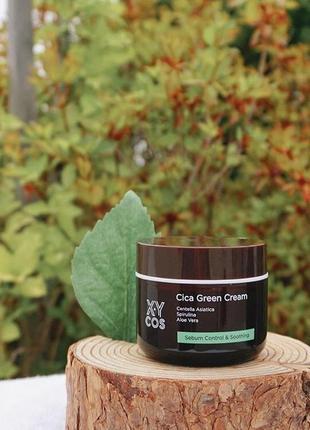 🍃🥑балансирующий крем с центеллой xycos cica green cream 50 мл