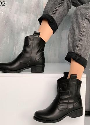 Новые женские демисезонные кожаные  чёрные ботинки