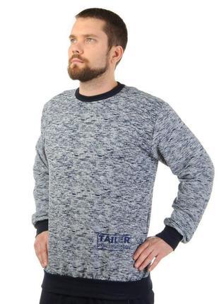 Мужской трикотажный спортивный костюм tailer (270)