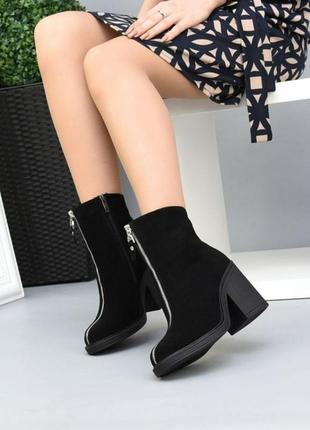 Замшевые ботинки осень зима каблук