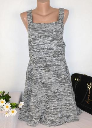 Брендовое серое нарядное короткое мини платье сарафан new look этикетка