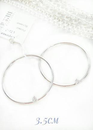 Серебряные серьги-кольца с цирконом д.3.5см, конго, сережки-кольца, серебро 925 пробы