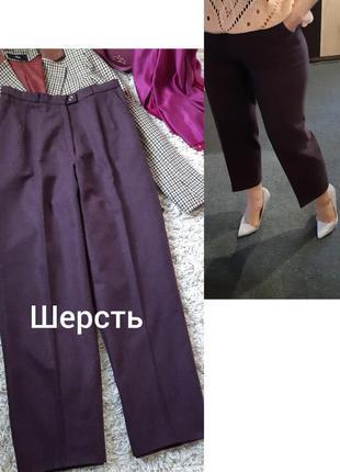 Актуальнып стильные укороченные шерстяные брюки в бордовом цвете, германия,  р.38-40