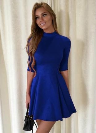 Красивое синее замшевое платье ))❤