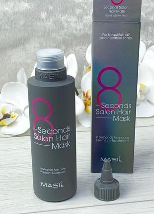 Маска для волос салонный эффект masil 8 seconds salon hair mask 200 мл к. 15019