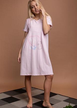 Сорочка ночнушка платье с секретом для кормления в роддом