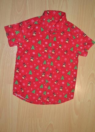 Яркая и очень классная новогодняя рубашечка
