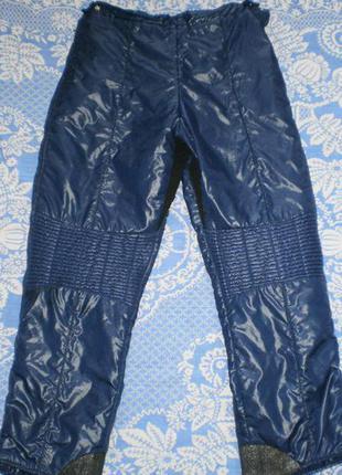 Зимние штаны, нейлон, 50р., смотрим замеры.