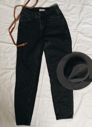 Крутые mom джинсы с высокой посадкой